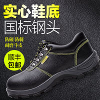 Dinggu safety anti-smashing anti-piercing old protective shoes men's steel toe cap work shoes lightweight site shoes winter cotton shoes