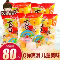 Hi lang more flavor assorted juice jelly lactic jelly 360g*5 pack summer cool children snack snacks