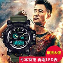军式手表男表大表盘户外登山表潮男防水双显多功能运动计时电子表