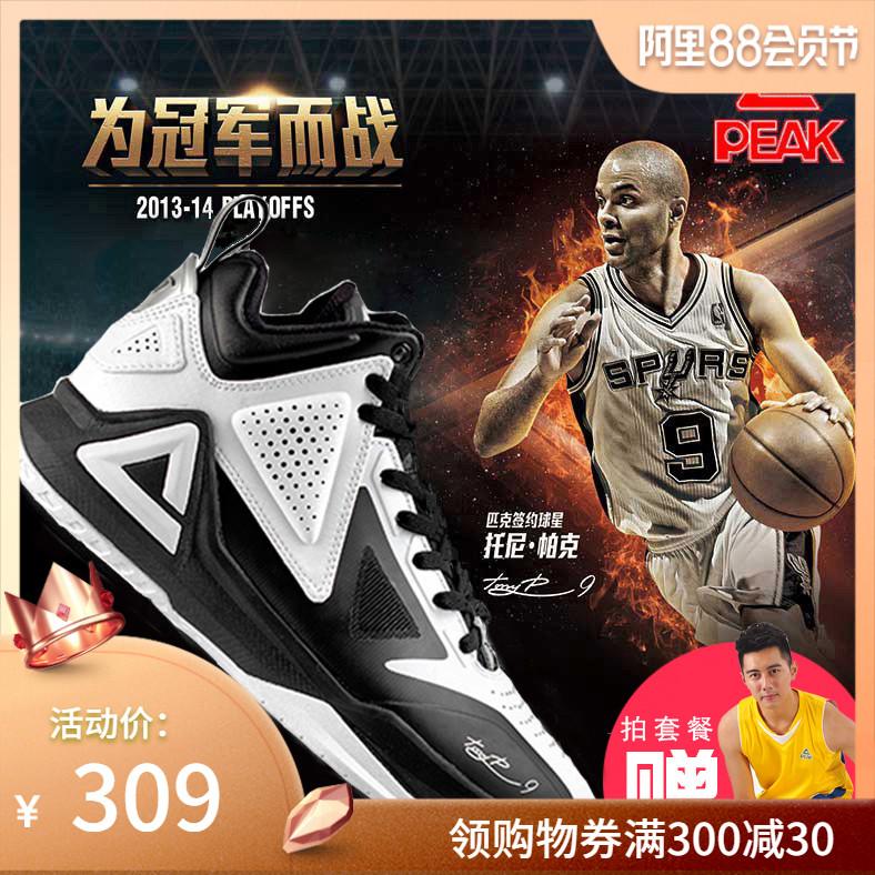 匹克篮球鞋男高帮帕克一代TP9 2019新款透气减震大码运动鞋男鞋