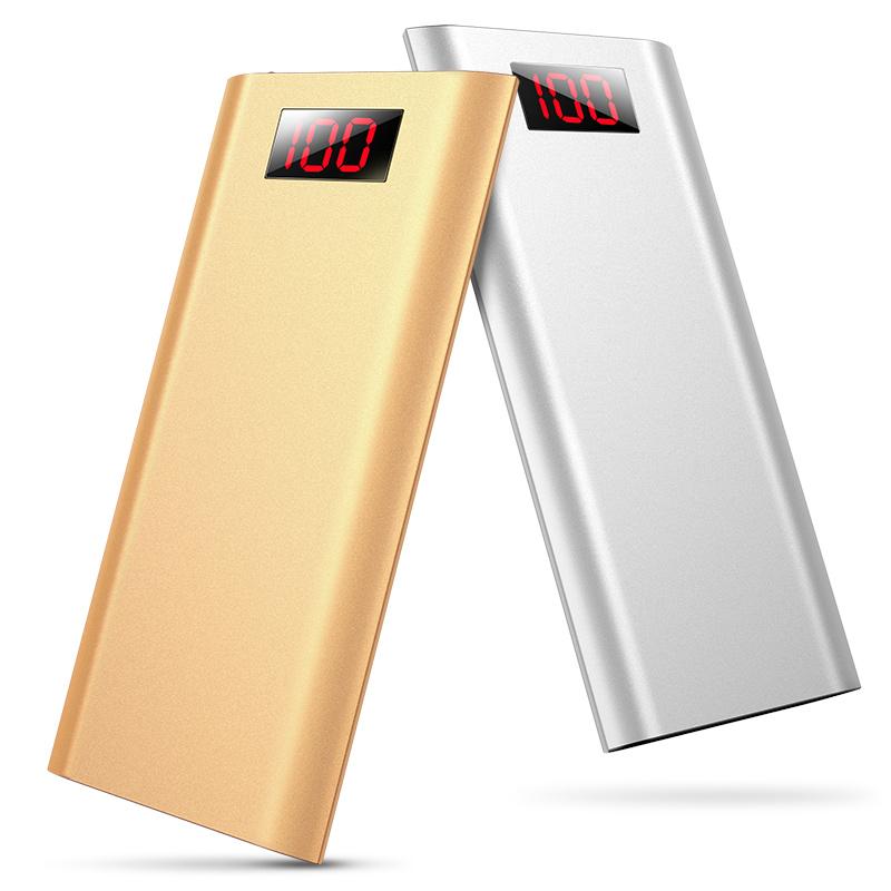 充电宝大容量毫安超薄小巧便携oppo华为小米vivo苹果手机通用超大量移动电源女快充闪充冲无线非太阳能胶囊