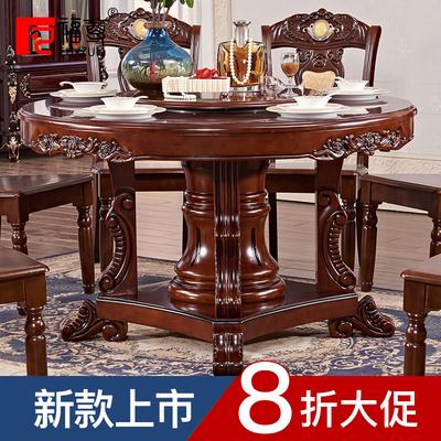 美式圆桌饭桌哪款好