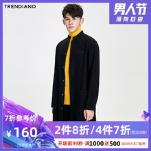 TRENDIANO New Men's Casual Letter Embroidered Long-necked Wool Wool Clothes Jacket 3JC1340500
