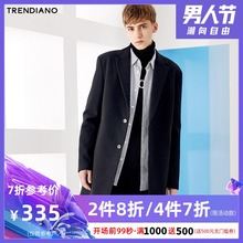 TRENDIANO New Men's Autumn Wear Emblem Pure embroidered suit collar long wool wool overcoat 3JC334614P