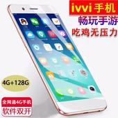 【4G+128G】ivvi C5-T全网通4G手机5.5英寸八核智能移动电信手机三网通超长待机双卡双待500元以下手机