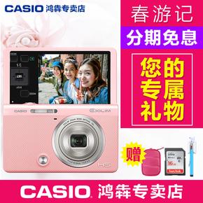分期免息Casio/卡西欧 EX-ZR65 美颜自拍神器数码相机 小自拍神器