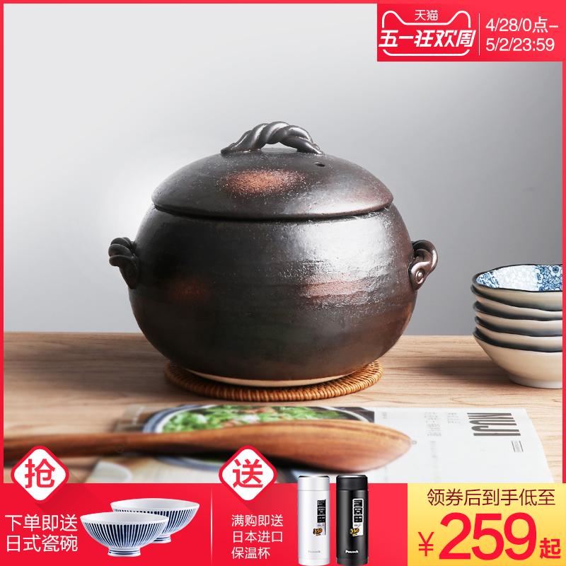 萬古燒土鍋砂鍋
