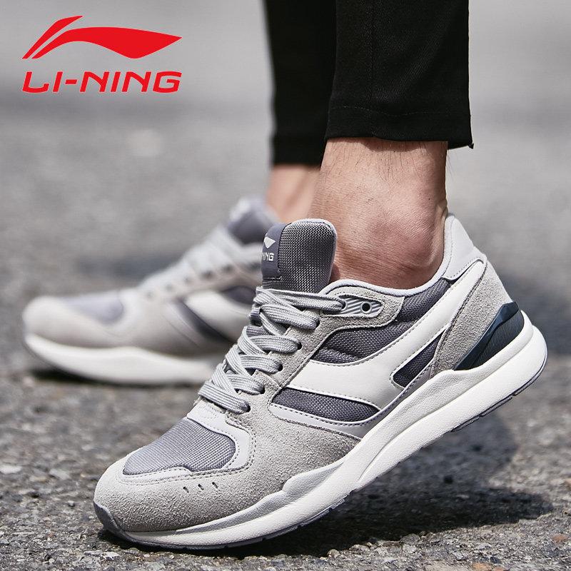 中国李宁男鞋休闲鞋2018夏季新款复古正品秋季跑步鞋男板鞋运动鞋