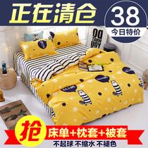 床上用品1.5m1.8m单人学生被套夏季单件200x230双人被罩纯棉