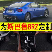Subaru BRZ Footpad 2 Doors 4 Seats Hard Top Double Door Sports Car Special Full Surrounding Automotive Footpad Subaru