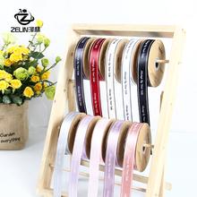 新款 2.5CM守候英文丝带 韩式花束包花礼品缎带 泽林鲜花包装 材料图片