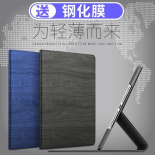 苹果iPad mini2保护套全包防摔iPadmini2壳迷你3硅胶1平板电脑套4