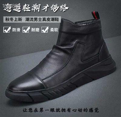 cnbines男鞋香港加绒高帮5A2757真皮马丁靴潮 克罗格美国VEBE鞋子