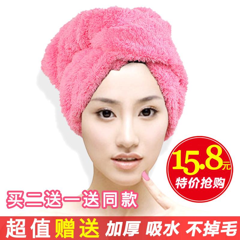 加大加厚干发帽超强吸水浴帽可爱超柔干发巾神奇速干包头毛巾包邮