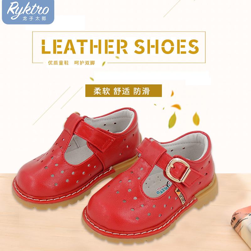 龙子太郎舒适皮鞋羊皮单鞋时尚男女童春夏秋款童鞋小童舒适宝宝鞋