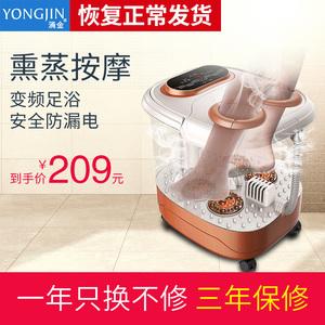 涌金熏蒸足浴盆全自动按摩洗脚盆足浴器泡脚桶电动按摩加热泡脚桶