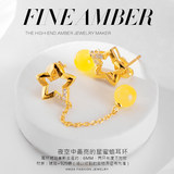 HWSA Ai Huashan Natural Honey Wax Earrings Female Long Amber Ear Drop Earrings Women's Chicken Oil Yellow Ball
