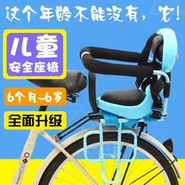 电动自行车后置儿童座椅单车宝宝座椅折叠车安全座椅加厚坐椅后置图片