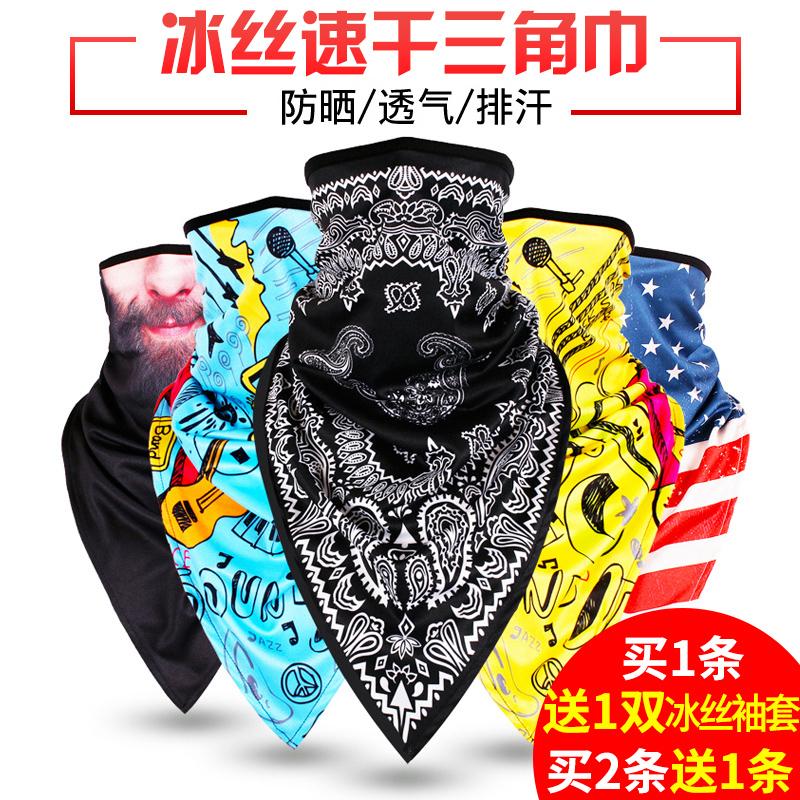 围巾男三角巾