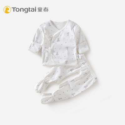 童泰新生儿纯棉春夏款内衣套装婴儿系带和尚服包脚0-3月宝宝衣服