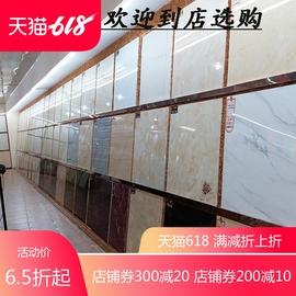 地板砖瓷砖800x800客厅抛光砖防滑耐磨玻化砖特价工程地砖白聚晶图片