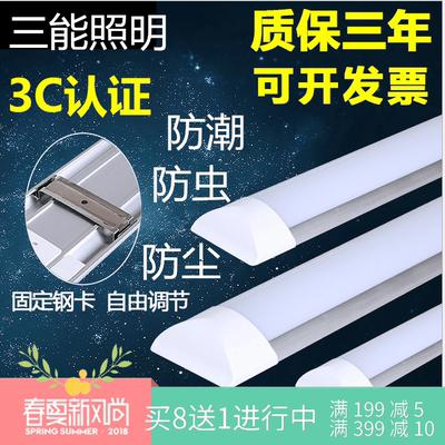 LED长条灯家用三防净化灯管一体化全套吸顶日光灯防尘条形支架灯