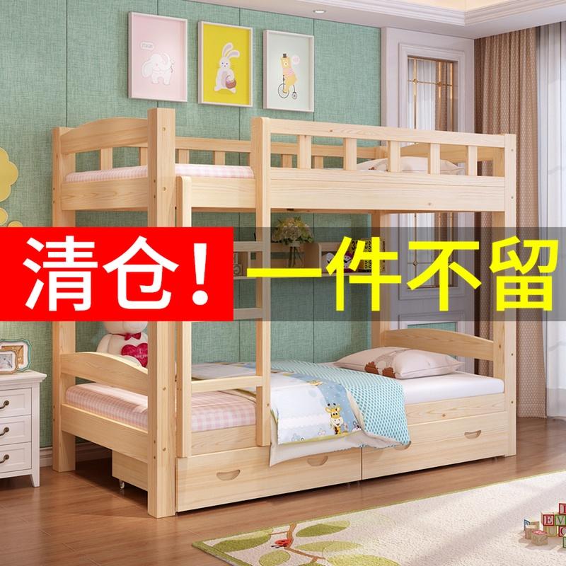 Двухъярусные кровати Артикул 578985076737