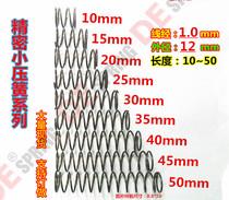 0.20.71.71.92.13.54.5不锈钢条304硬钢丝弹簧钢丝直条钢线