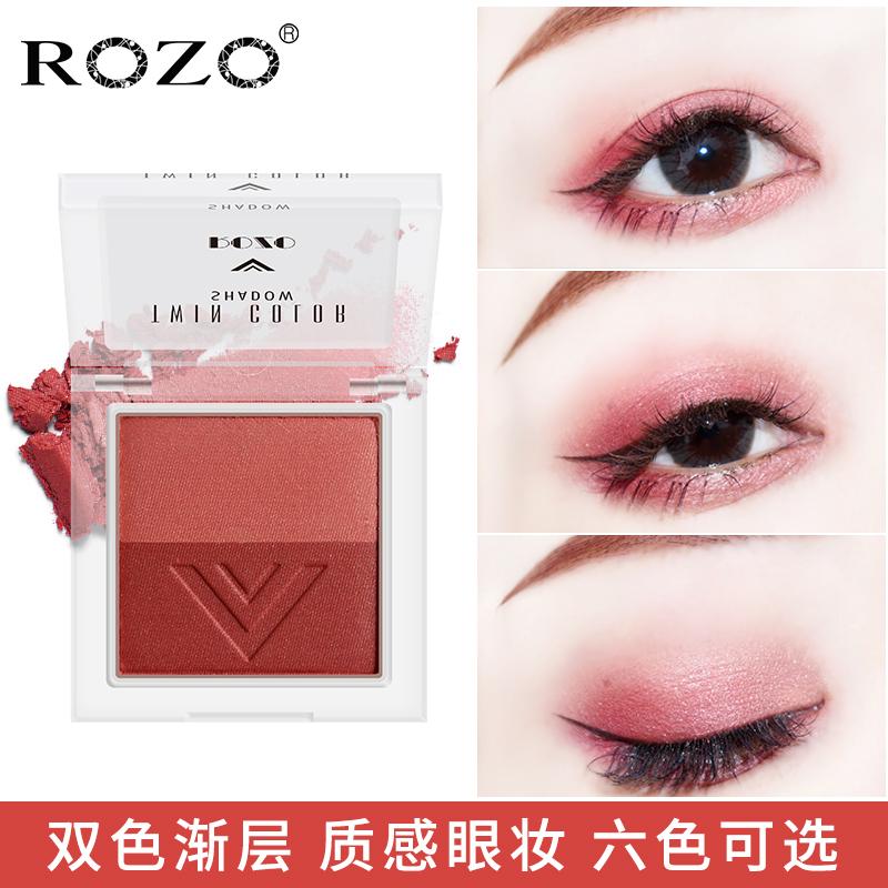 rozo浪漫晶彩双色眼影原价10.2元