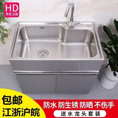304不锈钢洗衣柜组合阳台洗脸洗菜盆洗漱洗手台浴室柜厨房水槽池