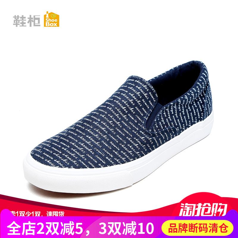 男式休闲鞋春款