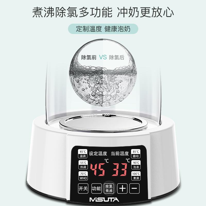 恒温调奶器玻璃热水壶婴儿冲泡奶粉机电水壶宝宝温奶暖奶器恒温器
