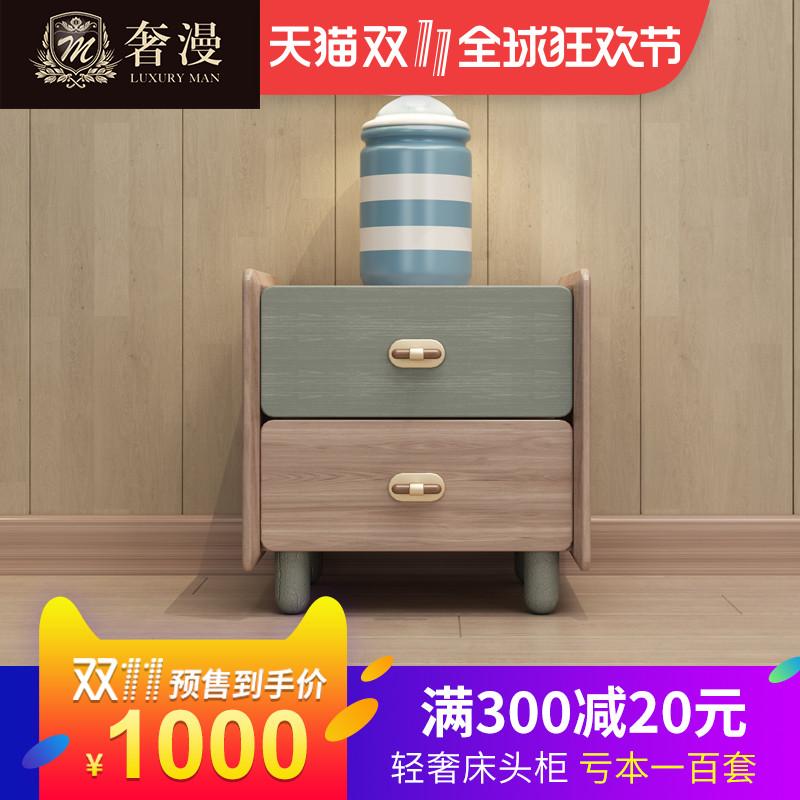 奢漫全实木儿童床头柜ASH7203B