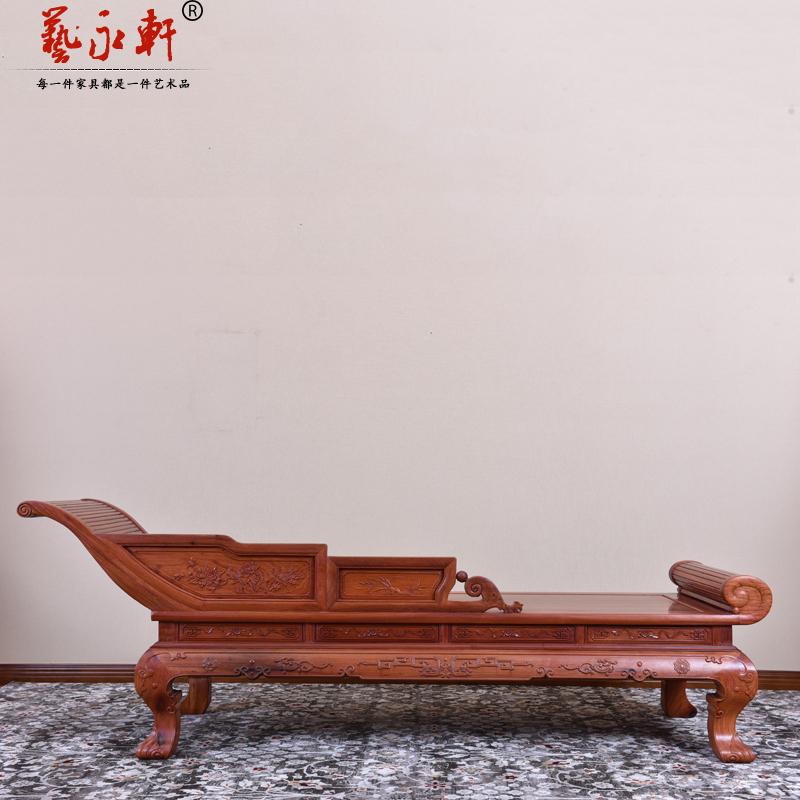 缅甸花梨木贵妃榻大果紫檀贵妃床美人榻红木贵妃椅实木中式仿古床