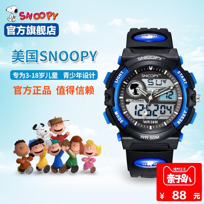 史努比手表