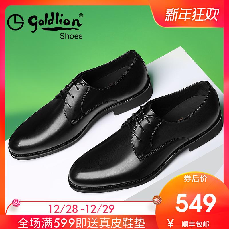 金利来男士商务正装皮鞋男冬季系带德比鞋真皮棉鞋加绒婚鞋低帮鞋