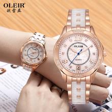 女士手表简约陶瓷表钢带防水时装表时尚潮流新款石英表女士机械表