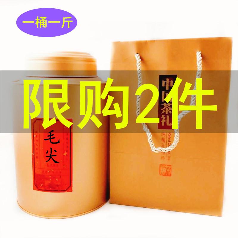 Чай Синьян Маоцзянь Артикул 585350002020