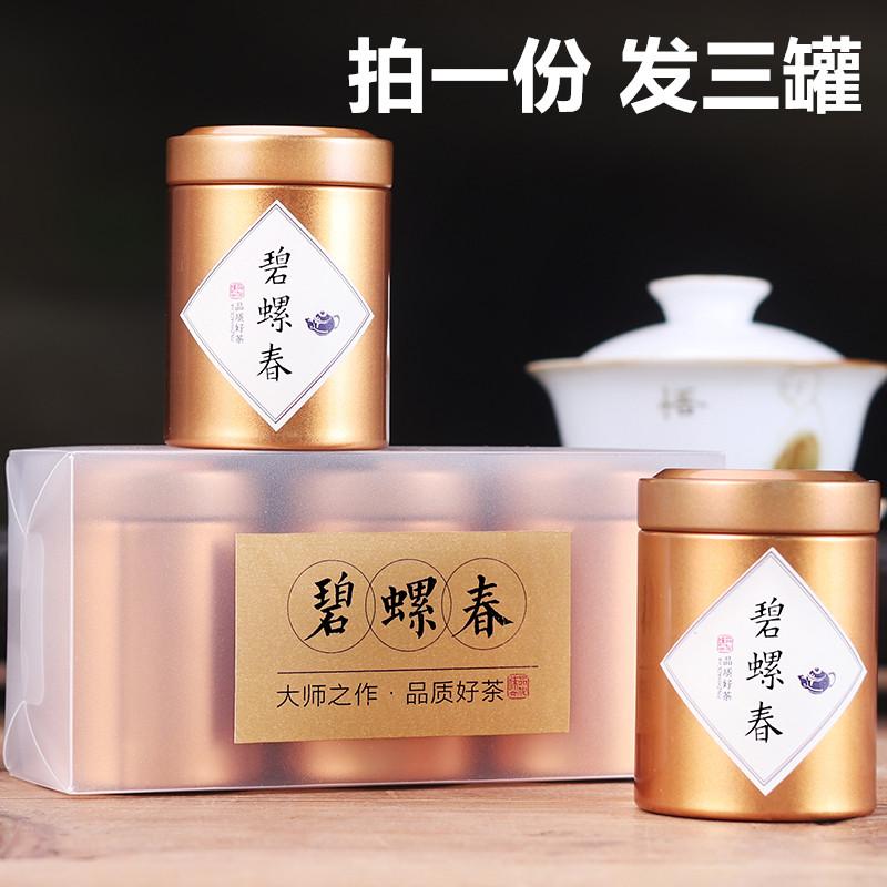 Чай Би Ло Чунь Артикул 586254019282