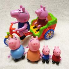 小猪佩琪电动卡通玩具车猪爸爸的三轮车粉红猪小妹佩佩奇猪三轮车
