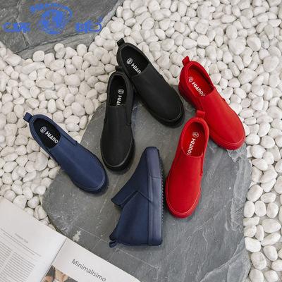 蓝色红色鞋