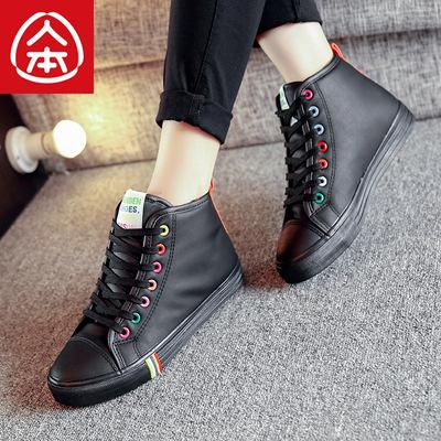 人本冬季女孩大童街拍小黑鞋韩版女生黑色高帮棉鞋学生加绒小白鞋