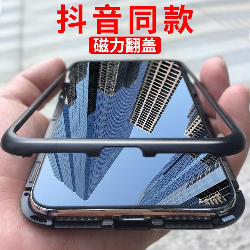 新款翻盖手机壳