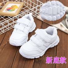 White sneakers for children, white sneakers for girls, white sneakers for pupils, white wave sneakers, breathable sneakers, soft soles for boys and running shoes for boys
