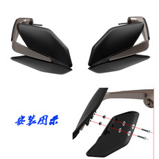 Shengshi ZT310-T ADV Rally motorcycle original factory plus modified upper and lower hands to windshield hand guard accessories