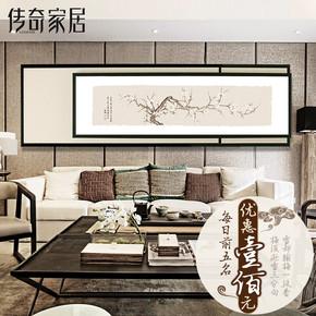 装饰画客厅 新中式沙发背景墙画现代简约大气大幅创意中国风挂画