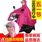 时尚雨衣电动车