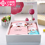 Jelia bath towel gift box set back gift towel gift box three-piece set group purchase can customize LOGO business dress