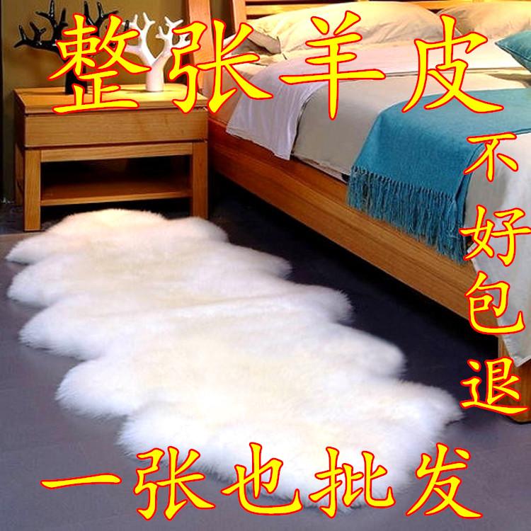 皮毛一体羊毛沙发垫