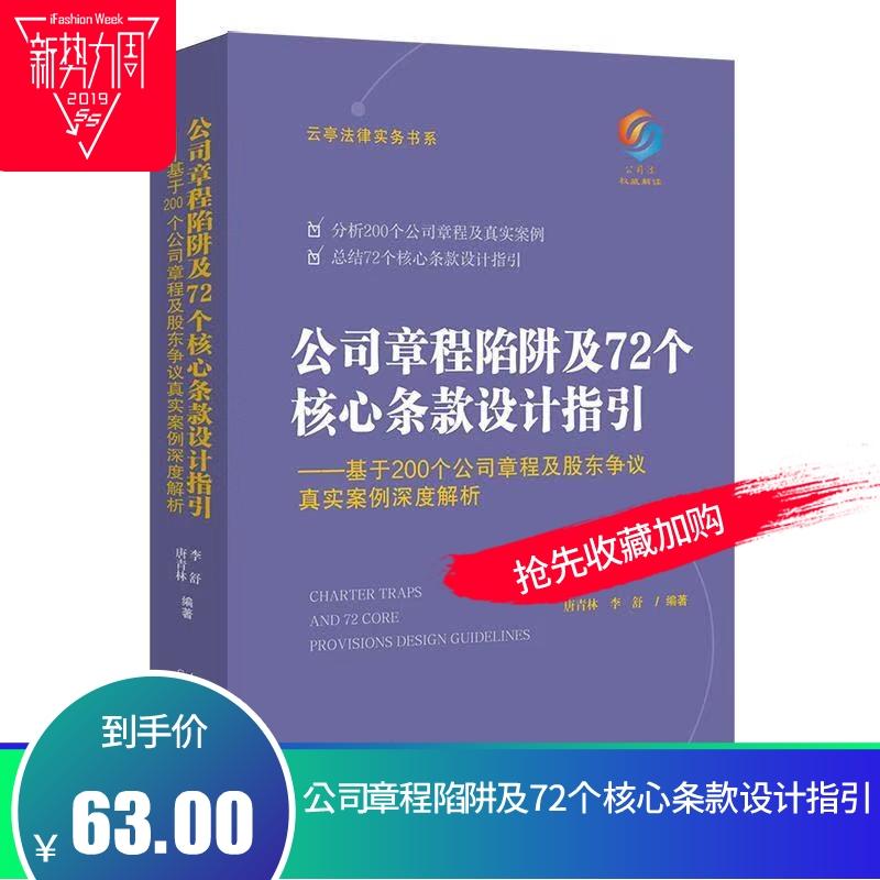 Законодательство Артикул 600058470536